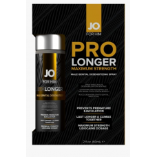 Пролонгирующий спрей System JO Prolonger Spray with Lidocaine (60 мл), не содержит минеральных масел